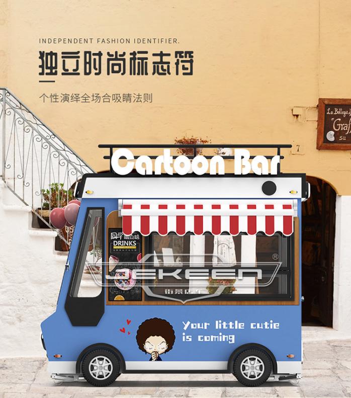 街景店车流动售货车街边摆摊车移动小吃车餐车123269585