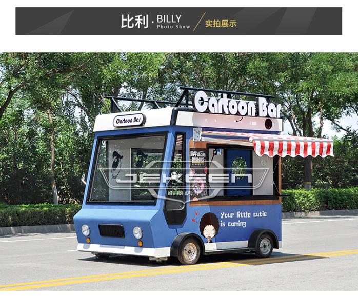 街景店车流动售货车街边摆摊车移动小吃车餐车123269605