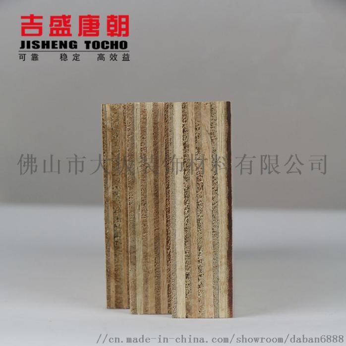 佛山FSC歐洲森林認證膠合板廠家823828835