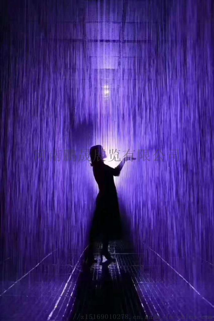 浪漫雨屋 浪漫但不浪 倾盆大雨下雨不湿身的浪漫117701352