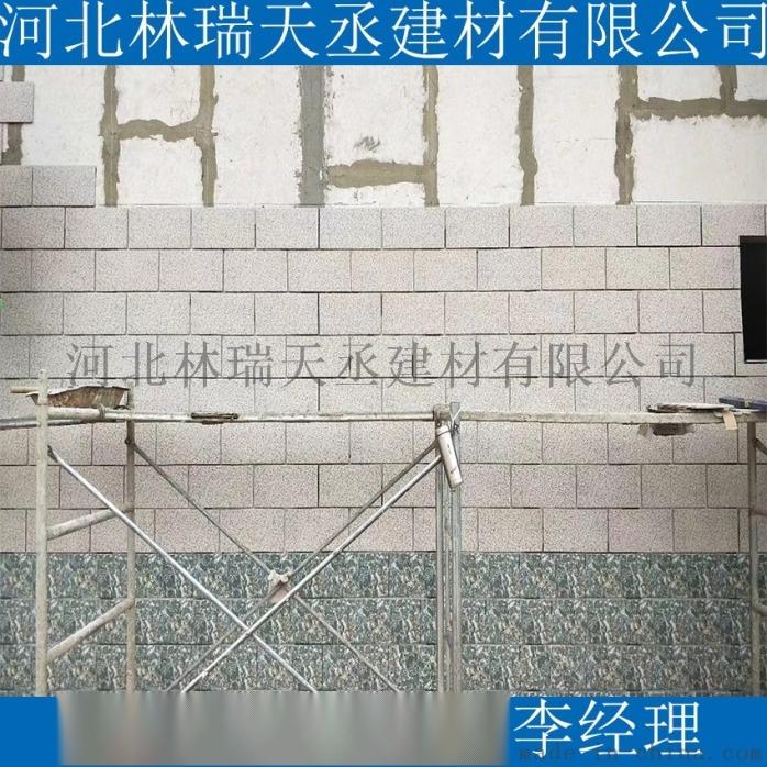 轻质隔墙板11.jpg