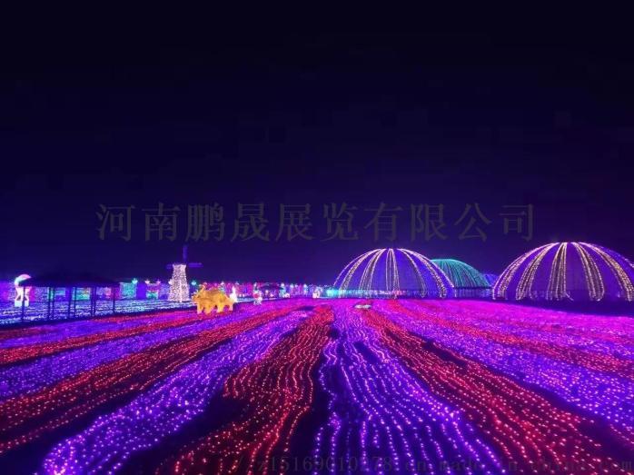 梦幻灯光节 灯光造型 专业灯光打造851683602