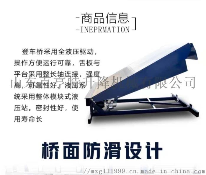 微信图片_20200830112537.jpg