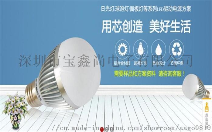 MT7641B美芯晟无频闪低通滤波,可消除电流纹波123008025