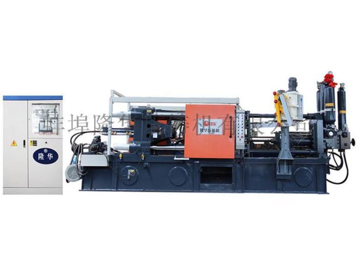 厂家直销,LH-280T全自动铜合金压铸机125173005