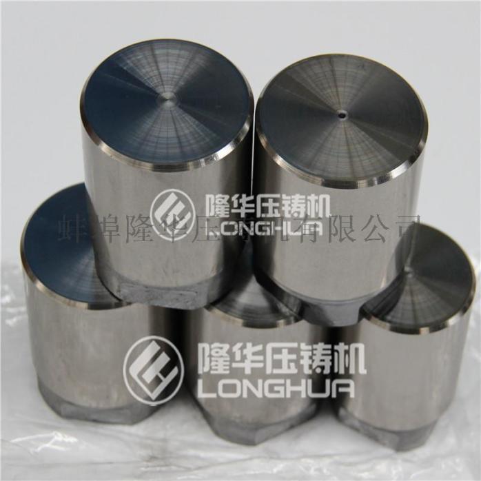 压铸机配件 泵 阀 料筒 压射杆125179135
