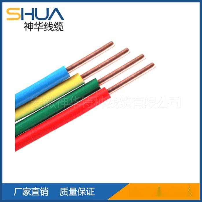 神华厂家直销聚氯乙烯绝缘电缆电线耐火绝缘电力电缆125207415