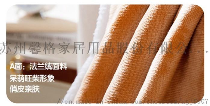 楊超越款可愛柴犬多功能披肩毯 (3) 拷貝.jpg