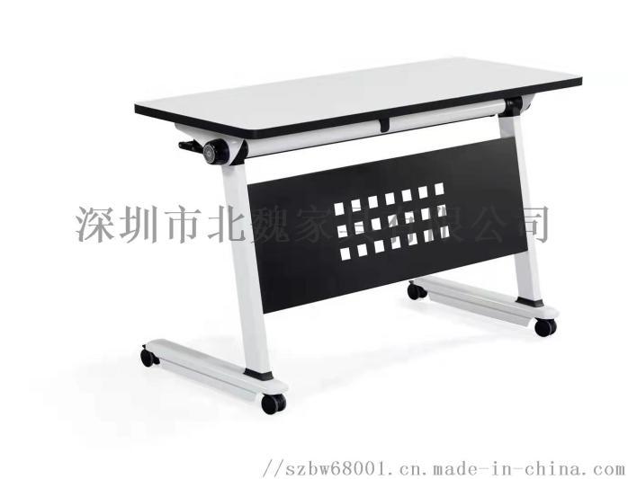 培訓班摺疊桌椅-員工摺疊培訓桌椅-可移動培訓桌椅123205355