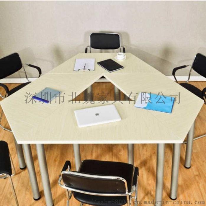 **组合六边形培训桌-三角形桌子-创意带轮拼接桌124373905