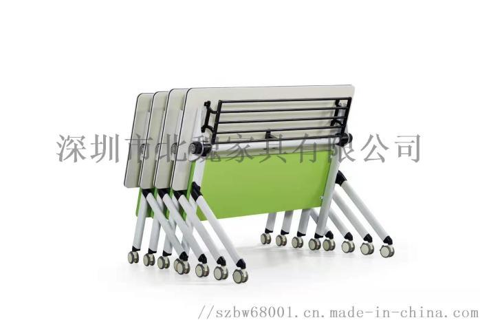 大学生课桌椅、多功能铝合金课桌椅、写字板座椅课桌、学生椅、学生课桌椅123069615