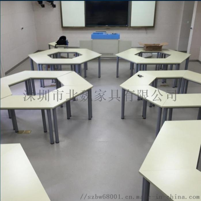 **组合六边形培训桌-三角形桌子-创意带轮拼接桌124373915