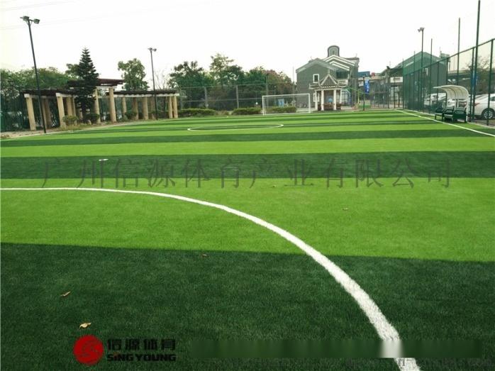 学校人造草足球场施工建设人工草皮建设厂家820818675