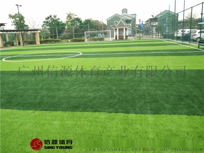 学校人造草足球场施工建设人工草皮建设厂家820818685