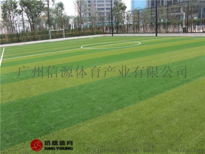 學校人造草足球場施工建設人工草皮建設廠家100191815