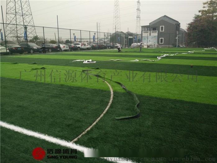 专业人造草足球场施工建设820816105
