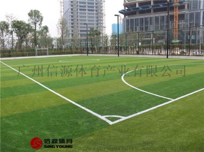 人造草足球场,标准环保人造草足球场施工建设100186135