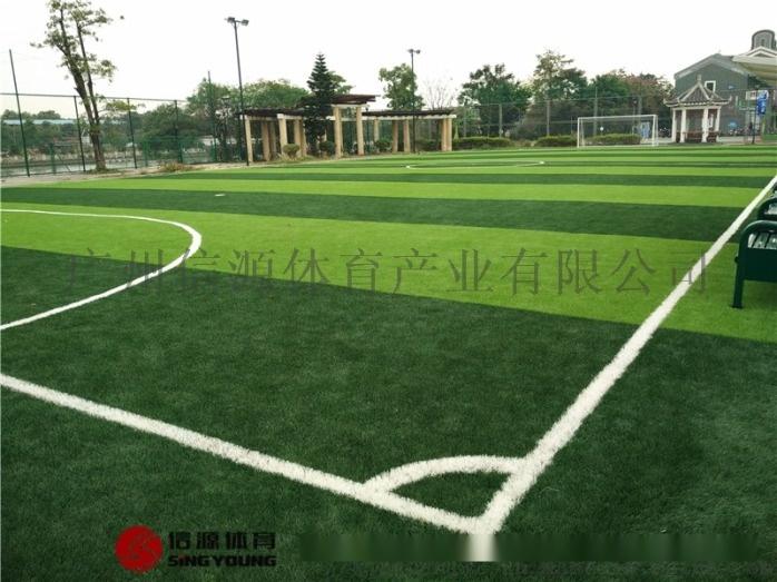 学校人造草足球场施工建设人工草皮建设厂家820818665