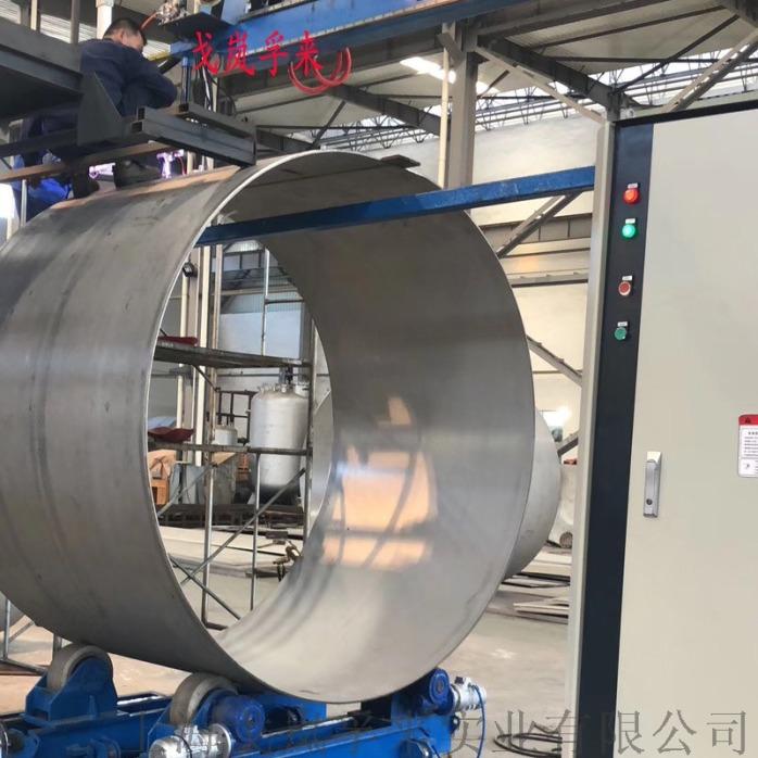 环缝等离子自动焊接设备.jpg