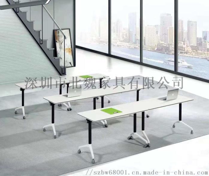 现代折叠培训桌椅-培训班折叠桌椅-可移动拼接桌椅123031645