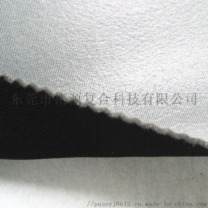 黑网布贴泡棉贴膜贴网纱.jpg