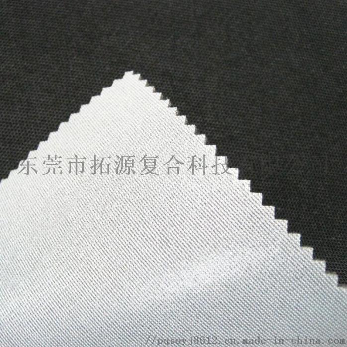 网布贴海绵贴膜贴网纱.jpg