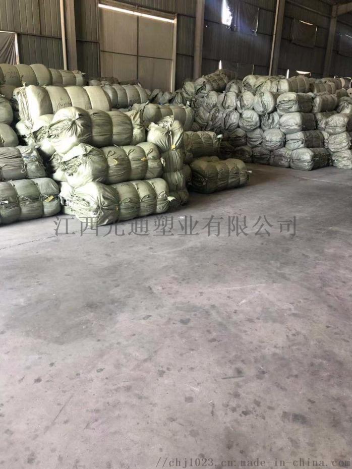 綠色塑料編織袋(蛇皮袋)877766605
