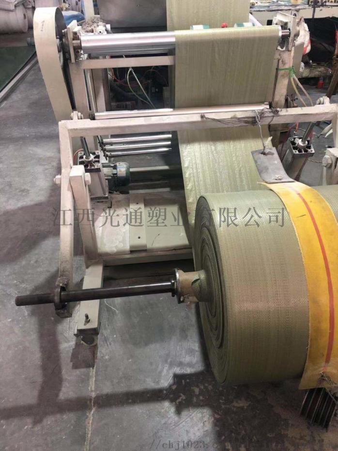 綠色塑料編織袋(蛇皮袋)877766595