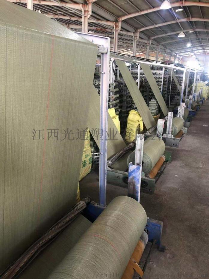綠色塑料編織袋(蛇皮袋)877766635