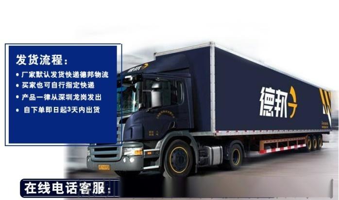 汽車便攜充電住廠家新能源移動攜帶型充電樁廠家直銷124554655
