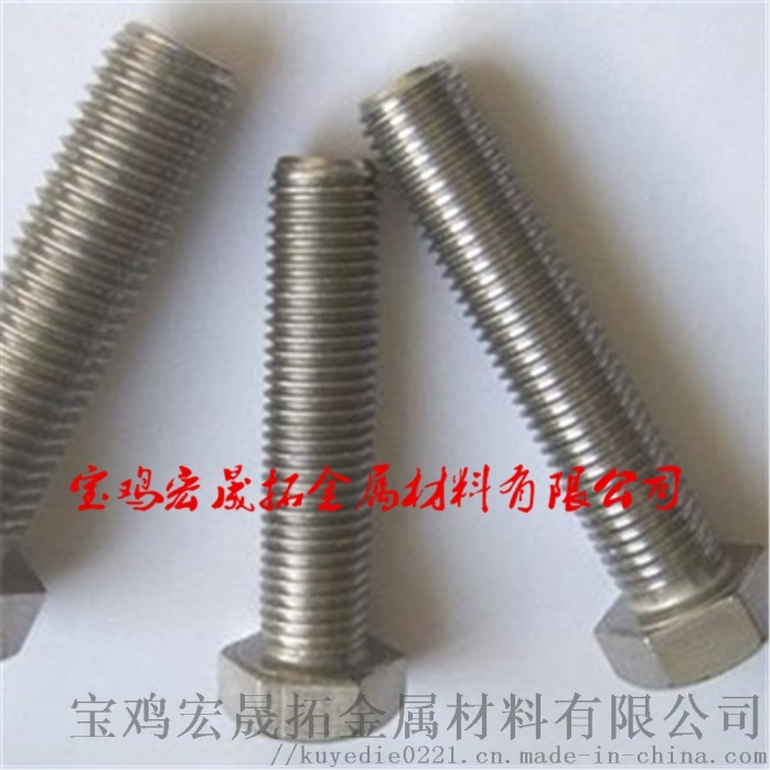优厂家生质tzc钼合金棒 钼镧电极 耐高温耐腐蚀878346575