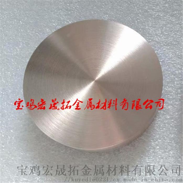 钛盲板钛法兰盖钛8字盲板钛板式平板103311325