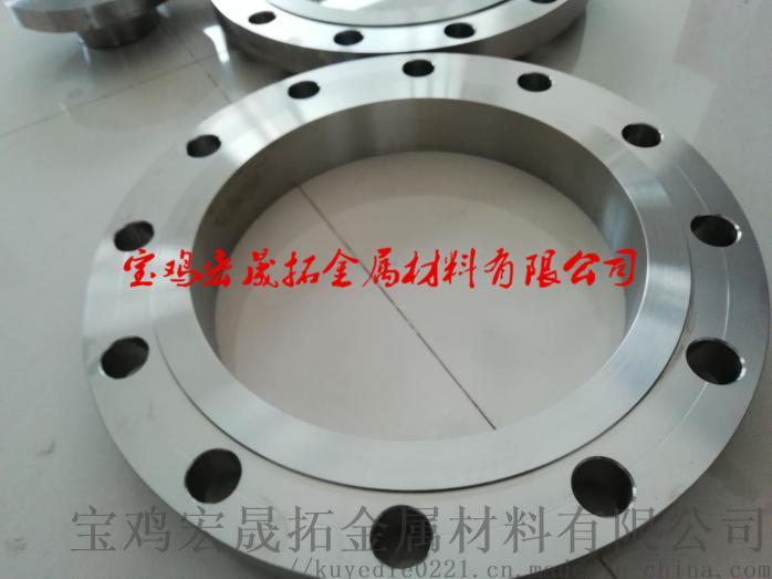 钛环 纯钛焊环 合金钛 高纯度钛 异性环103306355