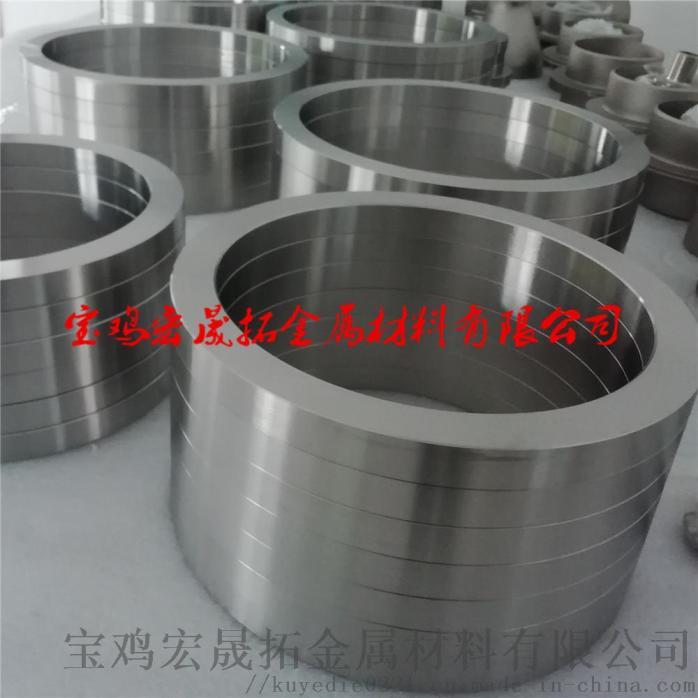 钛环 纯钛焊环 合金钛 高纯度钛 异性环827142795