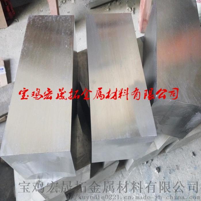 钛盲板钛法兰盖钛8字盲板钛板式平板103311335