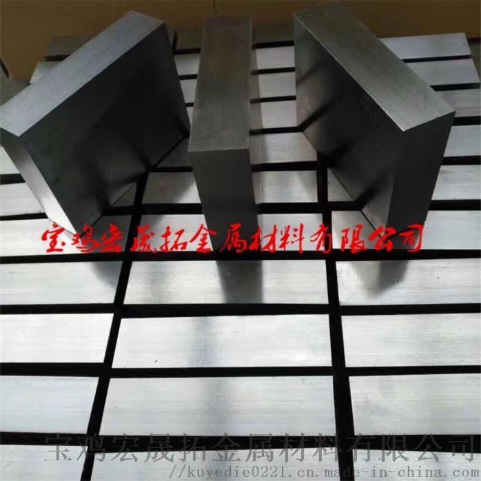 钛及钛合金块 钛锻件钛异形件827155765
