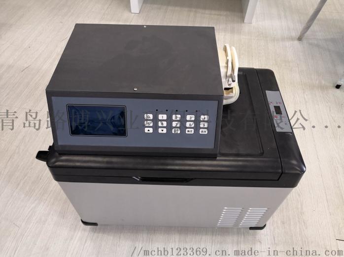 LB-8000D多功能水质自动采样器123126455