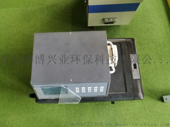 LB-8000D多功能水质自动采样器873616945
