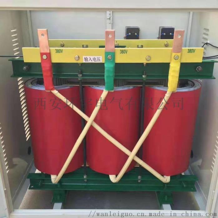 SG-50kva三相乾式隔離變壓器 380V變220V變壓器878347575