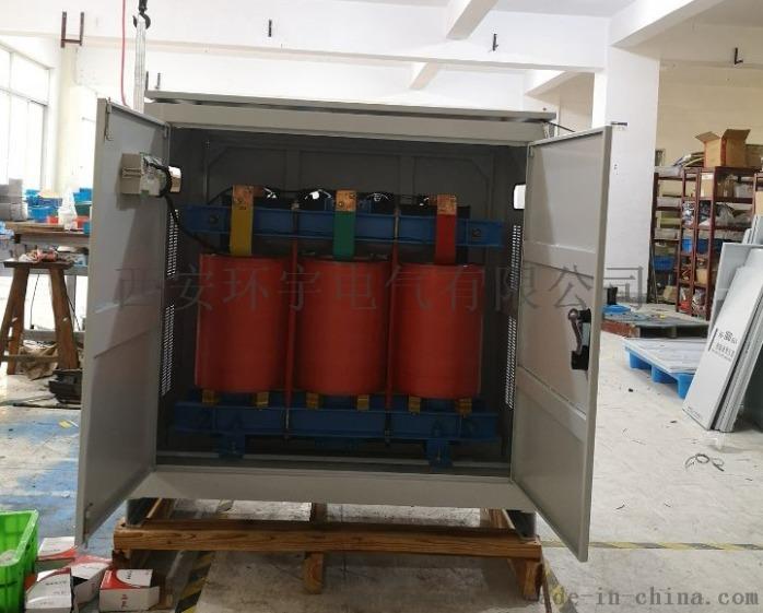 SG-50kva三相乾式隔離變壓器 380V變220V變壓器878347565
