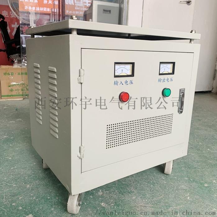 SG-50kva三相乾式隔離變壓器 380V變220V變壓器878347555