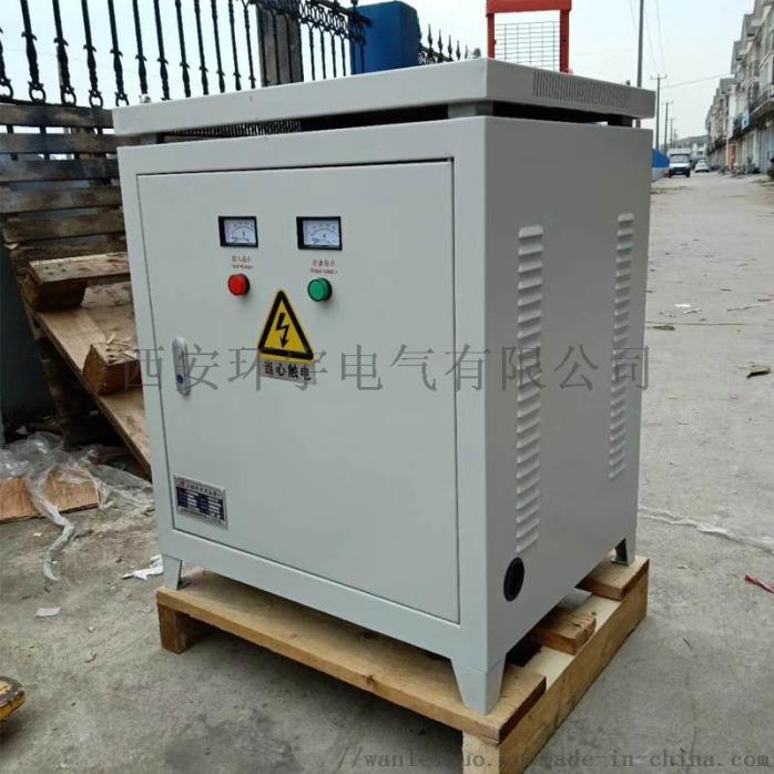SG-50kva三相乾式隔離變壓器 380V變220V變壓器878347535