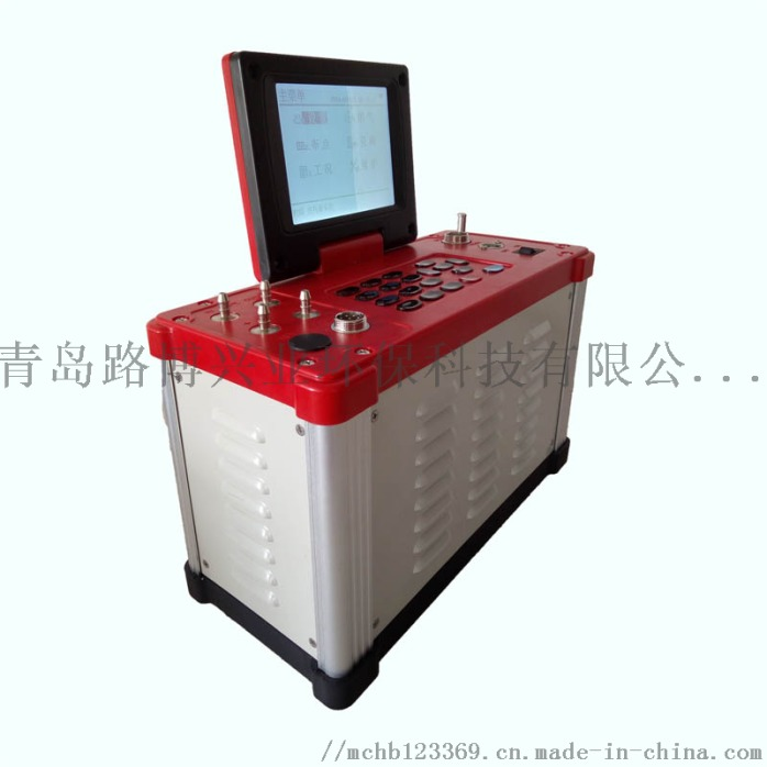 MC-62综合烟气分析仪878506535