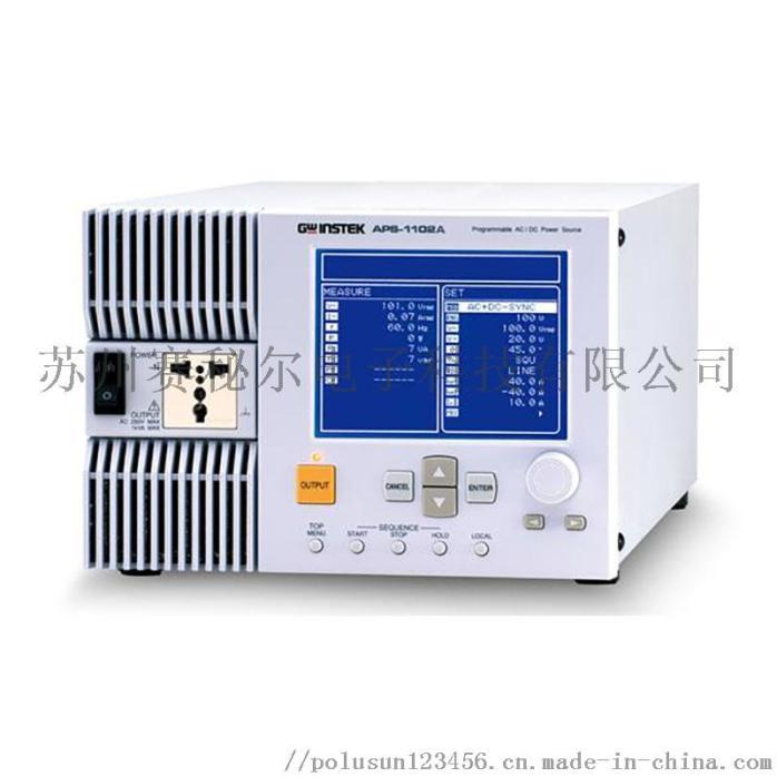 固纬 高精度交流/直流电源APS-1102A878495465