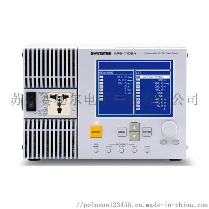 固纬 高精度交流/直流电源APS-1102A878495475