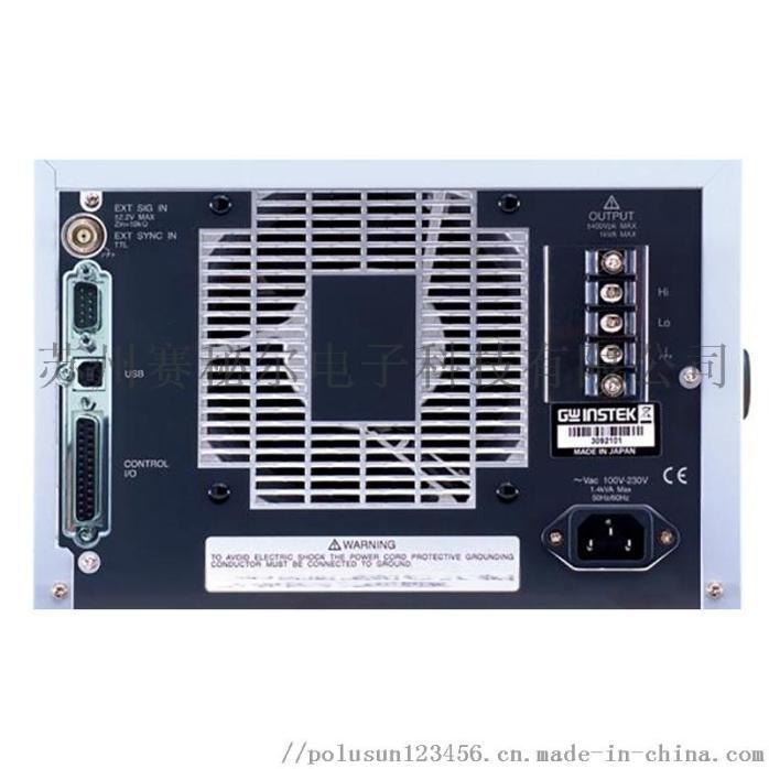 固纬 高精度交流/直流电源APS-1102A878495485