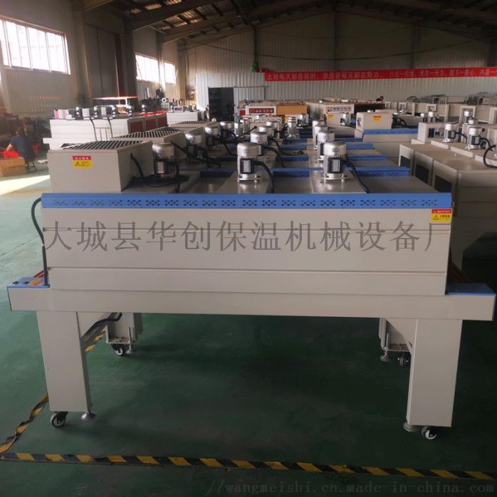 热收缩包膜机技术价值 全自动塑封机 套膜热缩机854575892