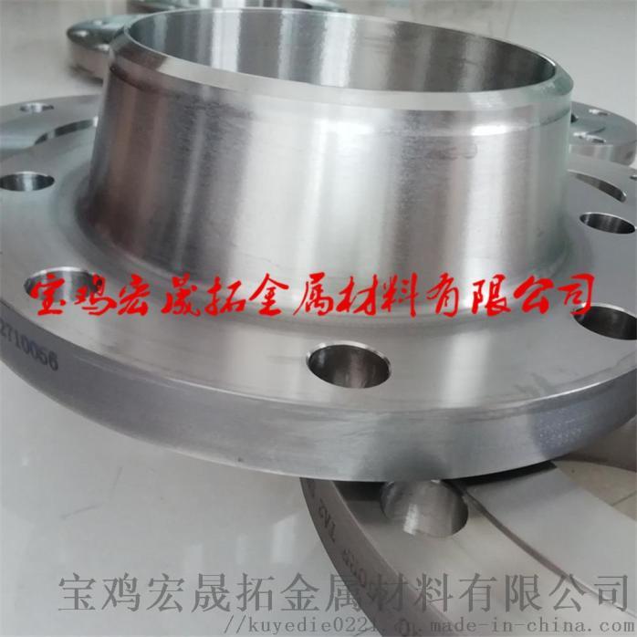 钛及钛合金波纹管 TA1钛补偿器 钛合金膨胀节827160205