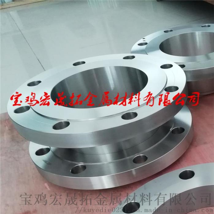 钛板式法兰高颈对焊盲板对焊环松套平焊环松套827137095