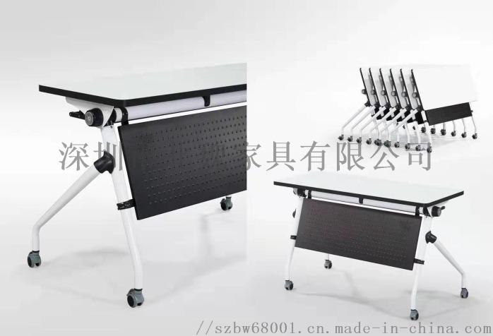 梯形书桌椅拼接梯形培训桌自由组合课桌椅124366165
